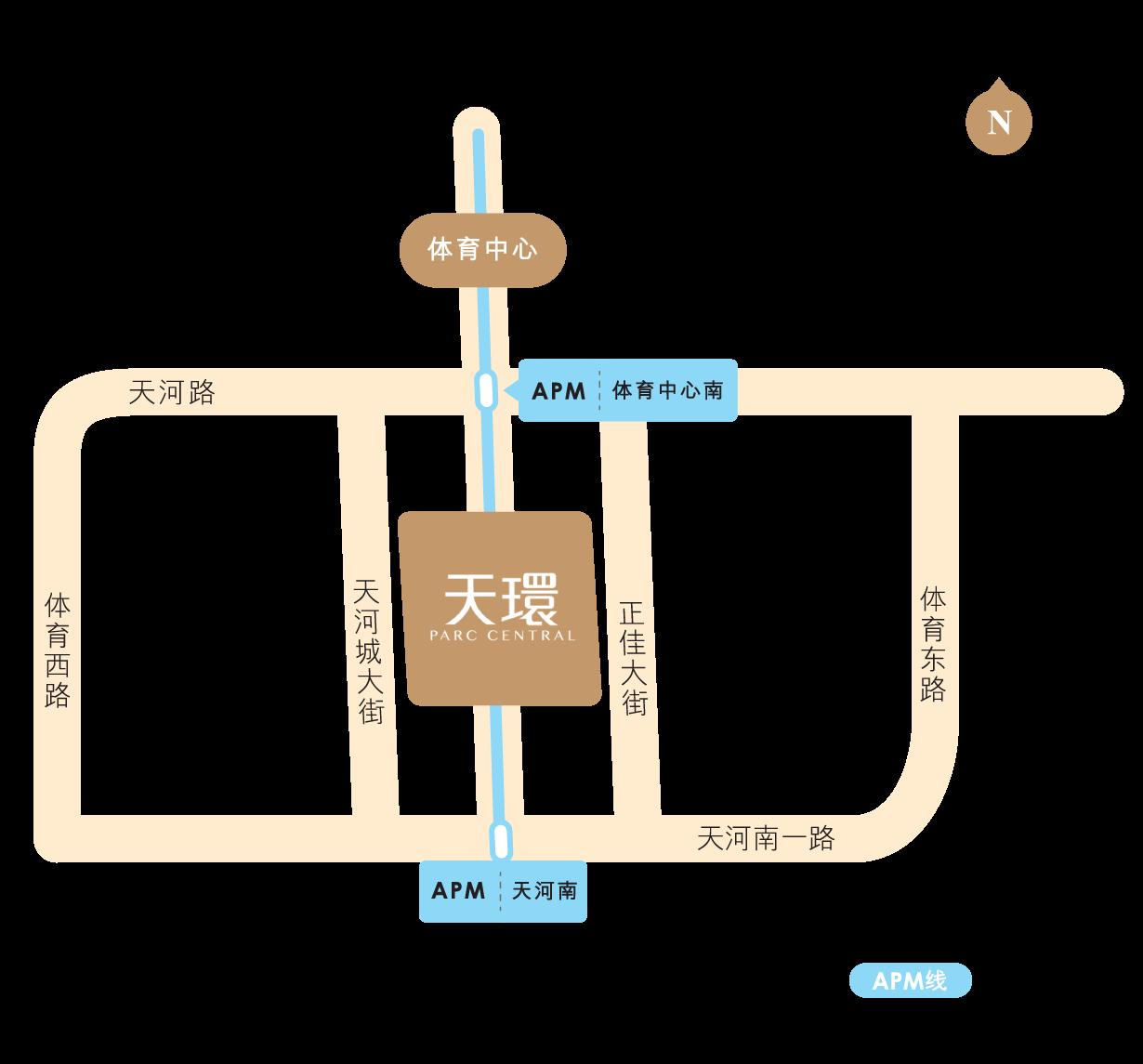 Image of Railway   APM