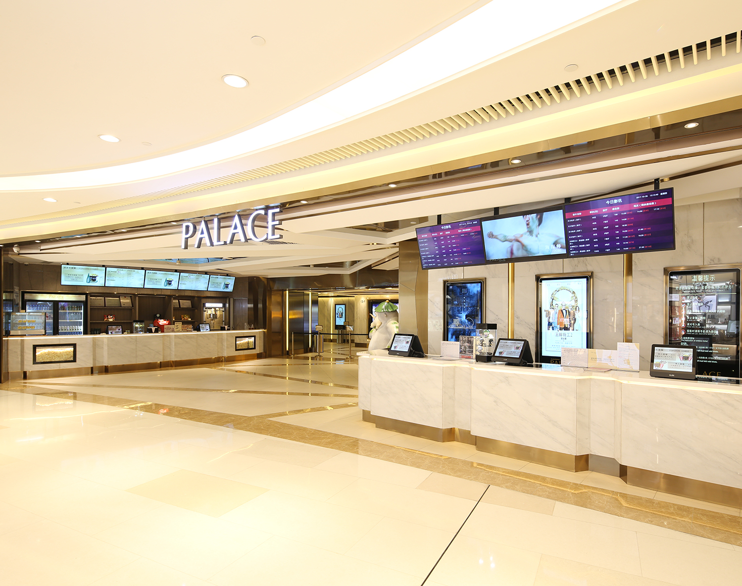 Image of PALACE CINEMA